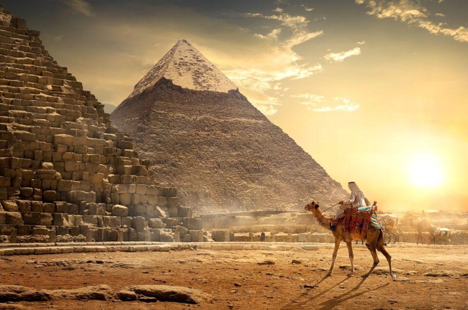 Ταξίδια στην Αίγυπτο Πυραμίδες