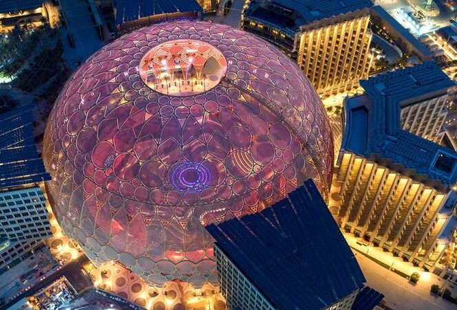 Al_Wasl_Plaza-2021 Country Pavillion Expo Dubai