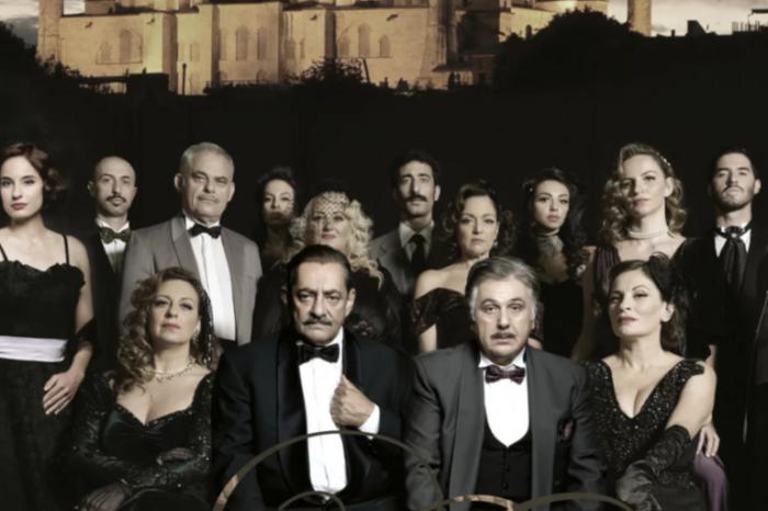 """Θέατρο Βεάκη: Παράσταση """"Κάποτε στον Βόσπορο"""""""